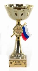 Кубок подарочный Чаша с триколором Великих свершений