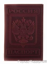 Обложка для паспорта Герб(Кремль) в ассорт.
