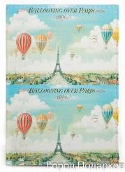Обложка для автодокументов Путешествие на воздушном шаре Париж