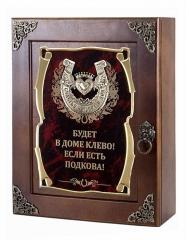 Ключница Подкова(сердце) Будет в доме клево!