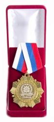 Орден подарочный 70 лет Победа(элит)
