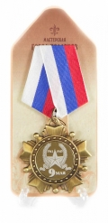 Орден подарочный 9 мая(станд)