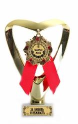 Кубок подарочный Сердце Золотая мама (орден, красный)