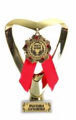 Кубок подарочный Сердце Просто Богиня! (орден, красный)