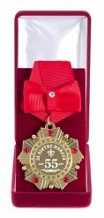 Орден подарочный За взятие юбилея 55лет (красный бант)
