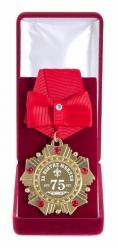 Орден подарочный  За взятие юбилея 75лет (красный бант)