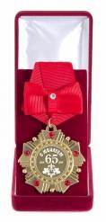 Орден подарочный  С Юбилеем 65 лет (красный бант)