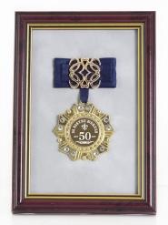 Орден в багете За взятие Юбилея 50лет! (синий бант, ажур)