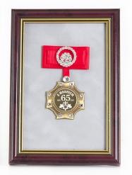 Орден в багете С Юбилеем 65 лет!(красный бант, стразы)