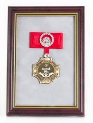 Орден в багете Золотой папа! (красный бант, стразы)