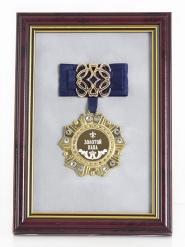 Орден в багете Золотой папа!(синий бант, ажур)