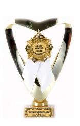 Кубок подарочный Сердце С Юбилеем Свадьбы 30 лет(Орден, белая лента)