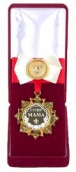 Орден красный/белый Супер мама элит.