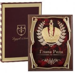 Панно подарочное Корона Глава Рода в картонной коробке