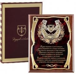 Панно подарочное Панно Подкова(сердце) Кому подкова в дом попадает... в картонной коробке