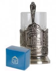 Набор для чая (3 предмета)  Рижский вокзал никел. карт. коробка