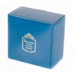 Коробка картонная для подстаканника