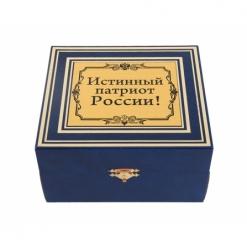Подарочный футляр для подстаканника синий(кожзам) с накладкой на крышку