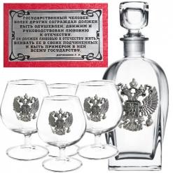 Набор бокалов для коньяка 4 шт. Штоф России Государственный человек