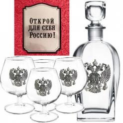 Набор бокалов для коньяка 4 шт. Штоф России Открой для себя Россию