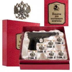 Набор штоф Пистолет 6 стопок(низкие, золотая кайма) Герб(латунь) к/к Настоящий мужчина
