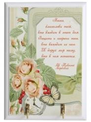 Ключница открытая Декупаж Благословение дома...(Розы и бабочки)