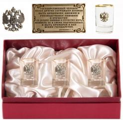 Набор из трех стопок с золотой отводкой(Герб, латунь) в картонном футляре с накладкой Государственный человек