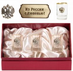 Набор из трех стопок с золотой отводкой(Герб, латунь) в картонном футляре с накладкой Из России с любовью!