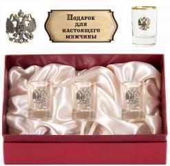 Набор из трех стопок с золотой отводкой(Герб, латунь) в картонном футляре с накладкой Подарок для настоящего мужчины