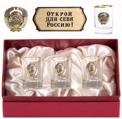 Набор из трех стопок с золотой отводкой(СССР, латунь) в картонном футляре с накладкой Открой для себя Россию!