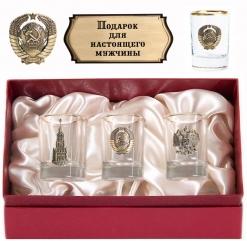 Набор из трех стопок с золотой отводкой(Герб, Кремль, СССР, латунь) в картонном футляре с накладкой Подарок для настоящего мужчины