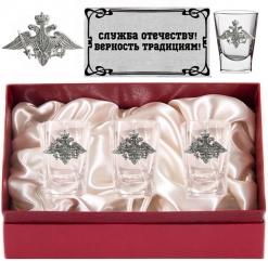Набор из трех стопок с оловянными накладками(Герб Мин. обороны) в картонном футляре с накладкой Служба Отечеству...