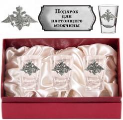 Набор из трех стопок с оловянными накладками(Герб Мин. обороны) в картонном футляре с накладкой Подарок для настоящего мужчины