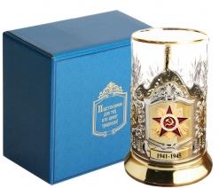 Набор для чая (3 предмета) Орден Победы 1941-1945 позолочение карт. коробка