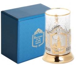 Набор для чая (3 предмета) Спасская башня (штамп) позолочение карт. коробка