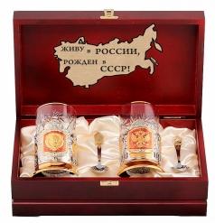 Набор подстаканников с позолотой  Герб Россия и Герб СССР (эмаль) в деревянном футляре