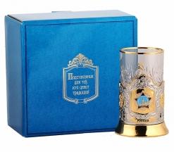 Набор для чая (3 предмета) с накладкой Звезда Победы с эмалью в к/к