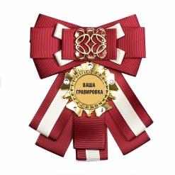 Декоративный орден (серебро/бордовый) с накладкой ажур в подарочном футляре