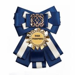 Декоративный орден (серебро/синий) с накладкой ажур в подарочном футляре
