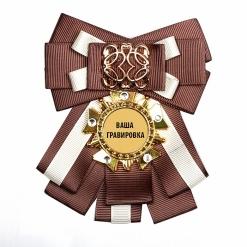 Декоративный орден (серебро/коричневый) с накладкой ажур в подарочном футляре