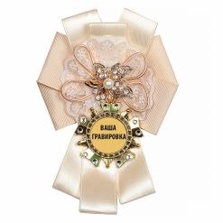 Декоративный орден (бежевый, декор цветок) в подарочном футляре