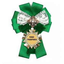 Декоративный орден (зеленый) в подарочном футляре