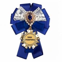 Декоративный орден (синий) в подарочном футляре