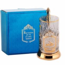 Набор для чая  (3 предмета) БМ Катюша  (штамп) позолочение карт.коробка
