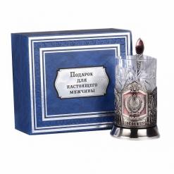 Подстаканник с эмалью СССР, накладка Подарок для настоящего мужчины