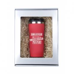 """Термокружка """"Любимая жена"""" красная в подарочной упаковке"""