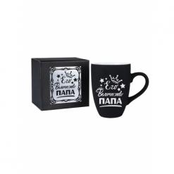 """Кружка подарочная Soft touch черная с гравировкой """"Его Величество Папа"""" в черной картонной коробке с накладкой серебро"""