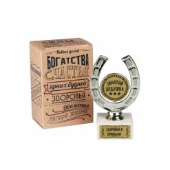 """Кубок подарочный """"Золотой дедушка. Здоровья и прибыли"""", подарочная картонная коробка"""