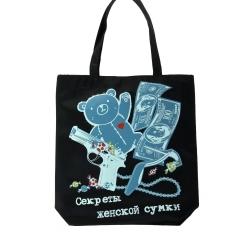 Сумка женская на молнии Секреты женской сумки