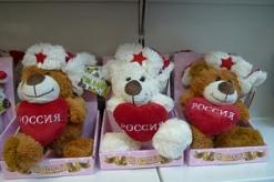 Медведь сувенирный   012SGR003 /1641